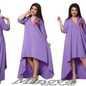 Свободное платье Ботал в расцветках 50~56 (1б