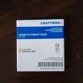 Gsmart- GS202