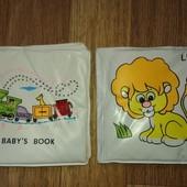 Книги для купания 2 шт
