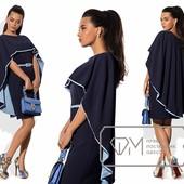 8939 Оригинальное платье 3 цвета