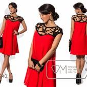 8941 Шикарное платье 2 цвета