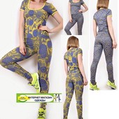 Женские костюмы спортивные с 42 по 52 размер. Новинка