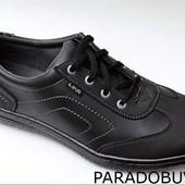 Мужские туфли спортивного типа