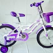 Азимут Киди 16 18 Azimut Kiddy велосипед двухколесный детский