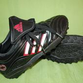 Футзалки Adidas 37 (23,5см)