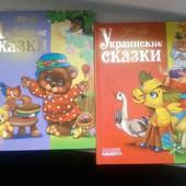 Книжки. Яркие картинки. Дешево. Большой выбор