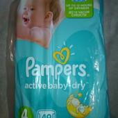 новая упаковка памперсов pampers active baby-dry 49 шт