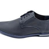 Туфли мужские с перфорацией Van Kristi  синие
