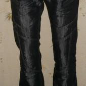 Стильные молодежные мужские джинсы темно-серого цвета р 29