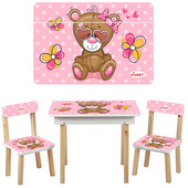 Детский столик со стульчиками Vivast (503) c ящиком