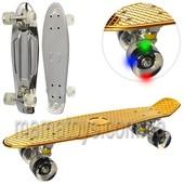 Пенни Скейт 0296, 56-14см, Свет колес PU
