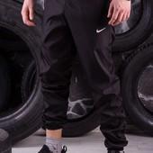 Штаны Карго President Nike - 4 цвета