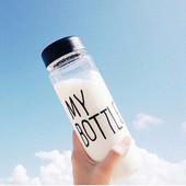 Популярная фитнес-бутылочка My Bottle