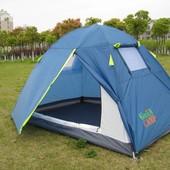 Палатка туристическая 2-х местная Green Camp 1001 В