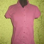 Блузка Amisu XL 48/50 размер