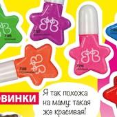 Лак для ногтей Глазурь. Детская коллекция BB-girl