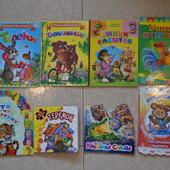 Книжки картон для малышей
