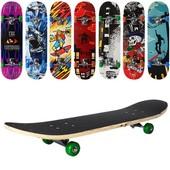 Скейт MS 0322- 2