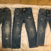 джинсы, штаны пакетом