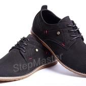 Туфли Clarks Black - натуральный нубук с перфорацией