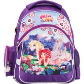 Рюкзак Kite Mia&Me17-521S