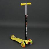 Самокат Scooter Best Maxi с регулировкой ручки и светящимися колесами