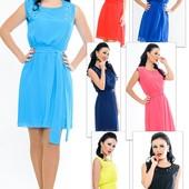 Летнее Шифоновое Платье ( разные цвета и размеры )