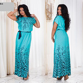 Платье стильное  , батал
