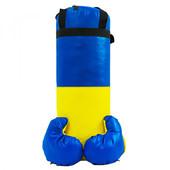 """Боксерский набор 2015 """"Ukraine"""" средний ( высота 46см, диаметр 18см)"""