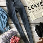 Классные джинсы-скинни с высокой посадкой из вареного денима  PN1953