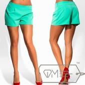 Недорогие практичные шорты. Дешево ! ( 0121 )