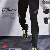 Спортивные штаны Crivit размер XL, 56-58