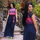 Длинные красивые платья больших размеров. Разные модельки.