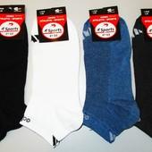 Носки мужские сетка 4 пары 41-44 раз спортивные