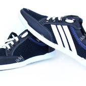 Мужские летние кроссовки синие с белыми вставками (БЛ-05тсб)
