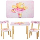 Деревянный столик со стульчиками 501-23 мишка***