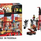Конструктор Ninja 10522