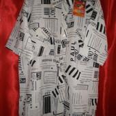 рубашка на солидного мужчину