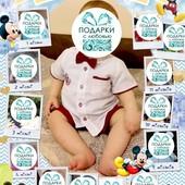 Плакат Микки Маус для мальчика