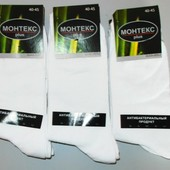 Носки мужские монтекс 6 пар 40-45 раз