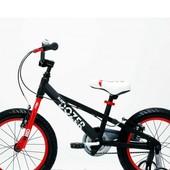 Детский велосипед 18 RoyalBaby Bull Dozer черный двухколесный