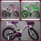 Кросер Кидс Байк 12 14 16 18 20 велосипед детский Crosser Kids Bike девочки