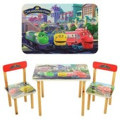 Столик Chuggington 501-20