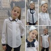Ассортимент школьных блузок