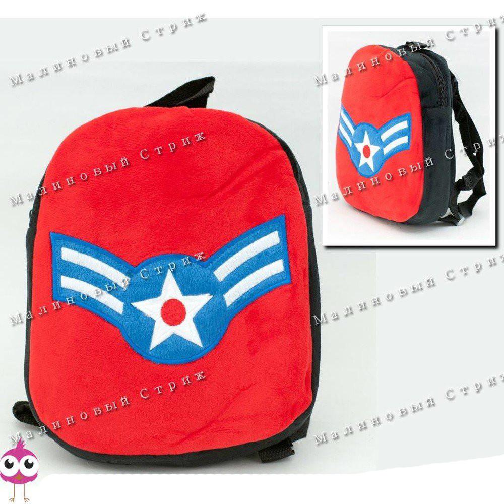 "Детский рюкзак ""капитан америка"" mp 1243, на молнии, 25х20х7см фото №1"