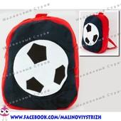 "Детский рюкзак ""Футболист"" MP 1243, на молнии, 25х20х7см"