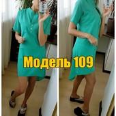 Платье(3 цвета)