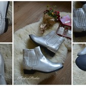Новые ботинки-челси серебро р-р 40