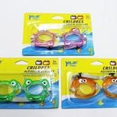 Детские очки для плаванья D0103