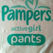 Подгузники- трусики Рampers active girl pants 5 (12active girl pants 5 (12-18кг)